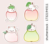 kawaii notebook page templates. ... | Shutterstock .eps vector #1732194511