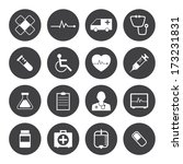 black and white medical icons... | Shutterstock .eps vector #173231831