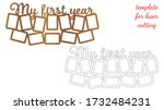 laser cut collage photoframe... | Shutterstock .eps vector #1732484231