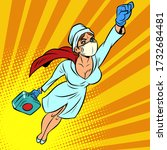 super hero nurse flying with a...   Shutterstock .eps vector #1732684481