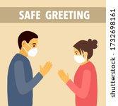 namaste greeting to avoid covid ... | Shutterstock .eps vector #1732698161