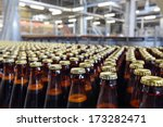 The Food Industry. Glass Beer...