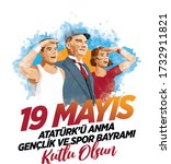 19 mayis ataturk'u anma ... | Shutterstock .eps vector #1732911821