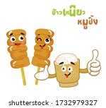 grilled pork with sticky rice... | Shutterstock .eps vector #1732979327
