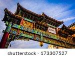 Arch In Chinatown  Washington ...