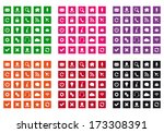 square web icons. vector...