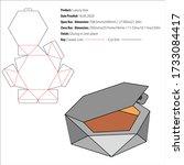 luxury box packaging design... | Shutterstock .eps vector #1733084417