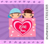 happy mothers day card with... | Shutterstock .eps vector #173311505
