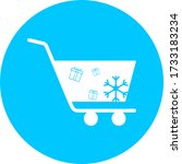 shopping cart  trolley vector...