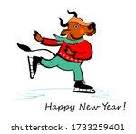 symbol chinese happy new year...   Shutterstock . vector #1733259401