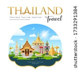 welcome to thailand travel... | Shutterstock .eps vector #1733291384