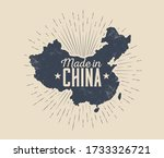 made in china label badge or... | Shutterstock .eps vector #1733326721