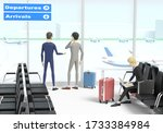 group of three businessmen are...   Shutterstock . vector #1733384984