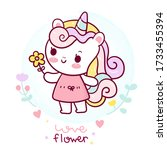 flat unicorn fairy cartoon pony ... | Shutterstock .eps vector #1733455394