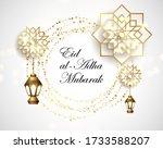 muslim community festival eid... | Shutterstock .eps vector #1733588207