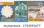 Small photo of Arch of Trajan - Leptis Magna (also known as Lectis Magna, Lepcis Magna, Neapolis, LPQY) in Al Khums, Libya. . Portrait from Libya 1/4 Dinar 2002 Banknotes. Collection.