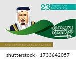 saudi arabia national day 23... | Shutterstock .eps vector #1733642057
