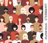 seamless pattern of people...   Shutterstock .eps vector #1733886497