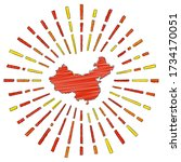 sketch map of china. sunburst...   Shutterstock .eps vector #1734170051