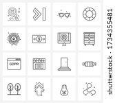 ui set of 16 basic line icons...