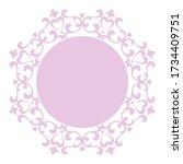 decorative frame elegant vector ... | Shutterstock .eps vector #1734409751