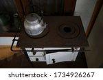White Old Vintage Retro Kitchen ...