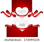 valentines day emblems with red ... | Shutterstock .eps vector #173494235