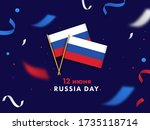 12 june russia day concept with ...   Shutterstock .eps vector #1735118714