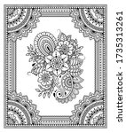 stylized with henna tattoo... | Shutterstock .eps vector #1735313261