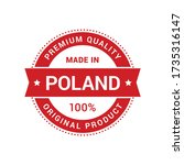 premium quality made in poland... | Shutterstock .eps vector #1735316147
