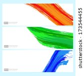 color wavy background | Shutterstock .eps vector #173544455