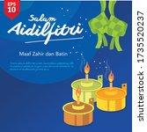 eid mubarak design with... | Shutterstock .eps vector #1735520237