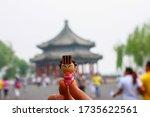 Beijing China On  July 13  201...