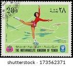 yemen circa 1968  a stamp...   Shutterstock . vector #173562371