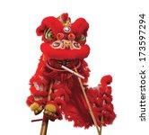 Chinese Lion Costume Used...