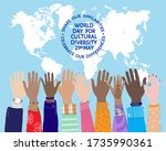 world cultural diversity day... | Shutterstock .eps vector #1735990361