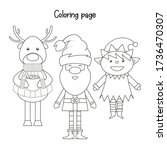 Color The Christmas Picture....