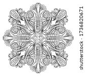 vector abstract black and white ...   Shutterstock .eps vector #1736820671