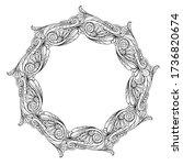 black and white vector frame.... | Shutterstock .eps vector #1736820674
