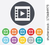 video sign icon. video frame... | Shutterstock . vector #173684975