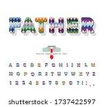 argyle decorative font. fathers ...   Shutterstock .eps vector #1737422597