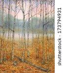 Watercolor Landscape. A Carpet...