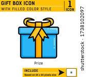 gift box premium icon with...
