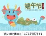 happy dragon boat festival with ... | Shutterstock .eps vector #1738457561