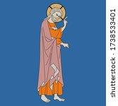 isolated vector illustration.... | Shutterstock .eps vector #1738533401