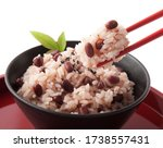 Japanese Cuisine Sekihan ...