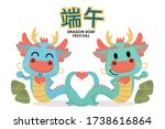 happy dragon boat festival and... | Shutterstock .eps vector #1738616864