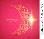 greeting card with moon for... | Shutterstock .eps vector #173865779
