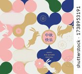 mid autumn festival design.... | Shutterstock .eps vector #1738953191