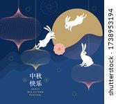 mid autumn festival design....   Shutterstock .eps vector #1738953194